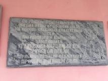 18-06-04-Ur-hor-vystupil-v-Pokrovskom-02