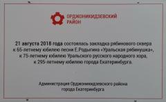 18-08-21-Ryabinovaya-alleya-04