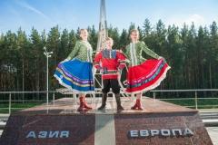 19-07-04-mezh-uralskih-gor-02