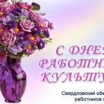 20-03-25-Pozdravlenie-s-Dnem-rabotnika-kultury-04