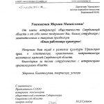 20-03-25-Pozdravlenie-s-Dnem-rabotnika-kultury-06