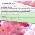 20-03-25-Pozdravlenie-s-Dnem-rabotnika-kultury-08
