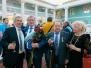 Церемония награждения в Колонном зале Дома Севастьянова 06.06.2018