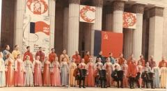10_Koncert_na_VDNH_1967