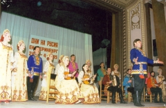 08_Bolgariya_1995