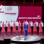День пенсионера в Свердловской области 1.10.20