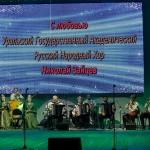 18-09-21-Dom-horoshego-nastroeniya-27