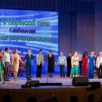 18-09-21-Dom-horoshego-nastroeniya-59