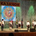 19-05-18-Kazachok-XXVI-04