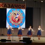 19-05-18-Kazachok-XXVI-18