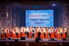 Рождественский концерт. 2021