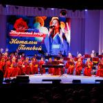 19-11-15-Jubilejnyj-tvorcheskij-vecher-Natali-Popovoj-02