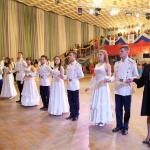 19-12-07-Kadetskiy-bal-50