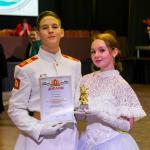 18-12-08-Kadetskiy-bal-128