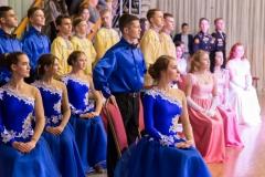 18-12-08-Kadetskiy-bal-050