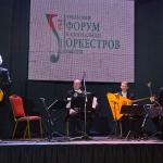 21-05-28-Kvartet-Ural-08