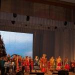 Меж Уральских гор 02.02.2020