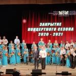 21-05-21-Muzykalnye-istorii-sezona-13