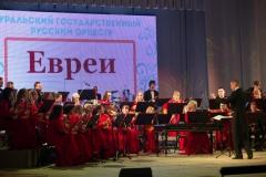 18-05-18-Na-Urale-my-zhivem-14
