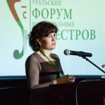21-05-28-Konference-URFNO-1-day-06
