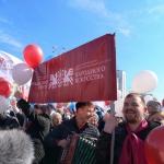 Первомайская демонстрация 01.05.2019