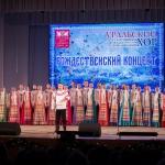 19-01-07-Rozhdestvenskiy-koncert-10