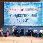 21-01-07-Rozhdestvenski-koncert-01