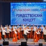 21-01-07-Rozhdestvenski-koncert-02