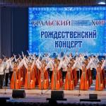 21-01-07-Rozhdestvenski-koncert-03