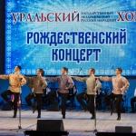 21-01-07-Rozhdestvenski-koncert-05