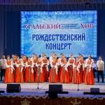21-01-07-Rozhdestvenski-koncert-25