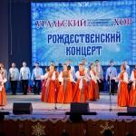 21-01-07-Rozhdestvenski-koncert-28
