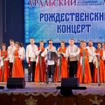 21-01-07-Rozhdestvenski-koncert-32