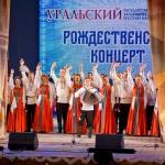 21-01-07-Rozhdestvenski-koncert-33