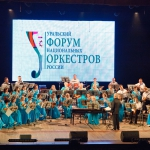 21-05-28-Russkaya-fantaziya-UGRO-03