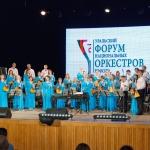 21-05-28-Russkaya-fantaziya-UGRO-30