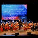 21-05-29-Belgorod-orkestr-02