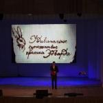 20-02-09-Udivitelnye-priklucheniya-Edvarda-01