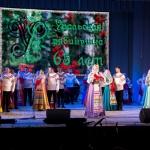 18-12-11-Uralskaya-ryabinushka-05