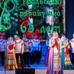 18-12-11-Uralskaya-ryabinushka-06