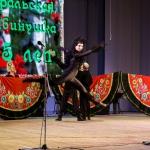 18-12-11-Uralskaya-ryabinushka-22