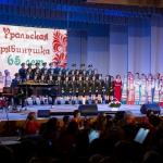 18-12-11-Uralskaya-ryabinushka-65