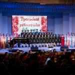 18-12-11-Uralskaya-ryabinushka-66