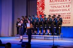 18-12-11-Uralskaya-ryabinushka-35