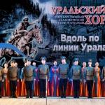 21-05-06-Vdol-po-linii-Urala-01