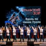 21-05-06-Vdol-po-linii-Urala-02