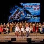 21-05-06-Vdol-po-linii-Urala-11