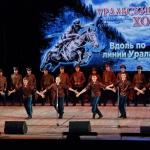 21-05-06-Vdol-po-linii-Urala-16