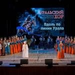 21-05-06-Vdol-po-linii-Urala-41