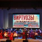 19-05-17-Virtuozy-russkogo-orkestra-18